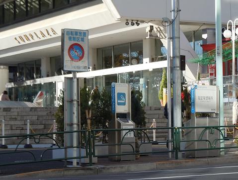 中野サンプラザ横喫煙所